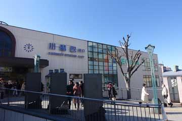 160113川越駅.jpg