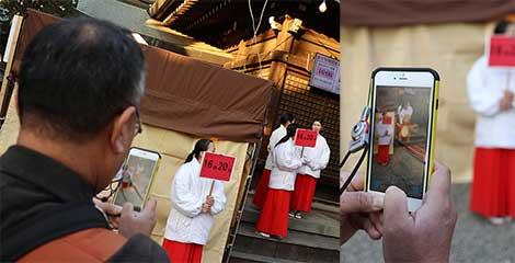 170109氷川神社c.jpg