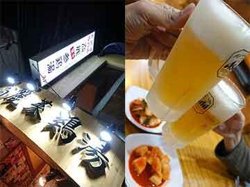 170113高麗参鶏湯a.jpg
