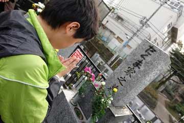 170320墓参りa.jpg