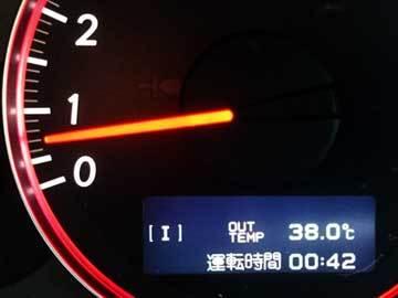150714暑いニャわけだ.jpg
