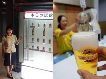 150718ビール工場f.jpg