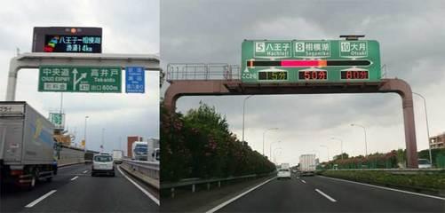 150813中央道.jpg