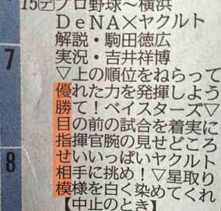 150821神奈川新聞.jpg