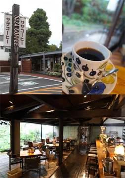 150914サザコーヒーa.jpg