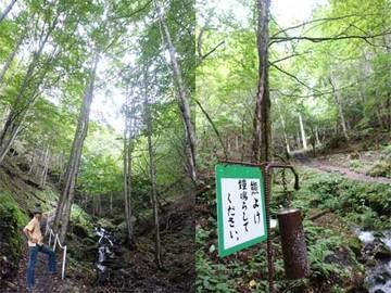 150916プチ登山a.jpg