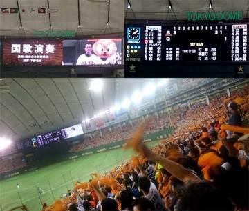 150926東京ドームb.jpg