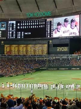 150926東京ドームc.jpg