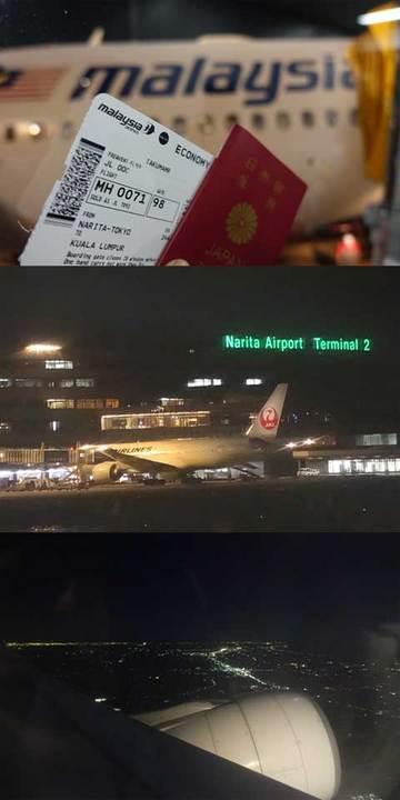 151229成田からマレーシアa.jpg