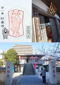 160113七福神a.jpg