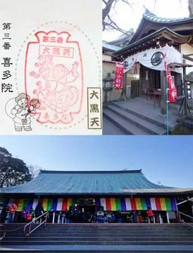 160113七福神c.jpg