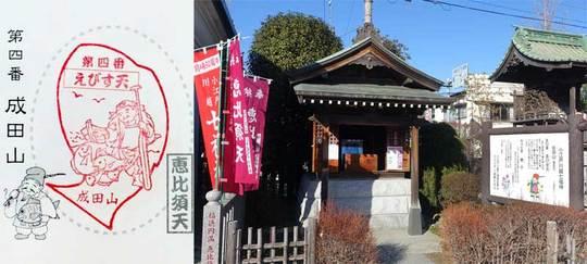160113七福神d.jpg