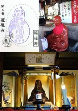 160113七福神e.jpg