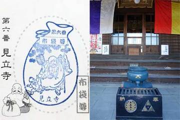 160113七福神f.jpg