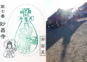 160113七福神g.jpg