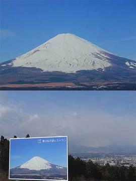 160210霞んだ富士山.jpg