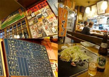 160212富士宮やきそばa.jpg