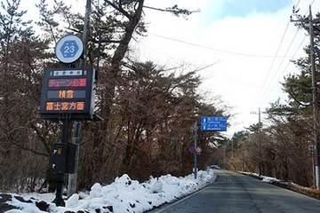 160212雪道.jpg