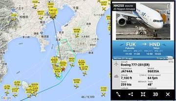 160528フライトレーダー.jpg