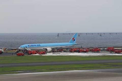 160528大韓航空が火を噴いたa.jpg