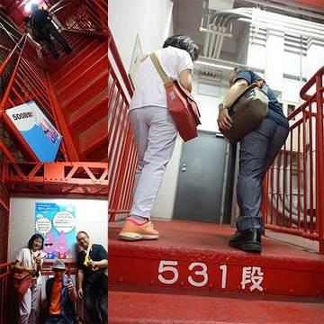 160611東京タワーd.jpg