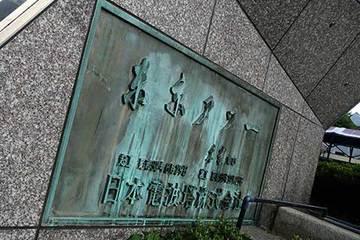 160611東京タワーi.jpg