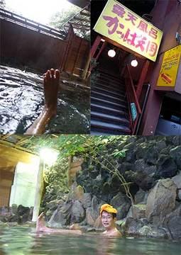 160615箱根でひとっ風呂.jpg
