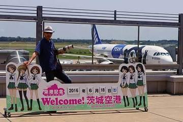 160619茨城空港a.jpg