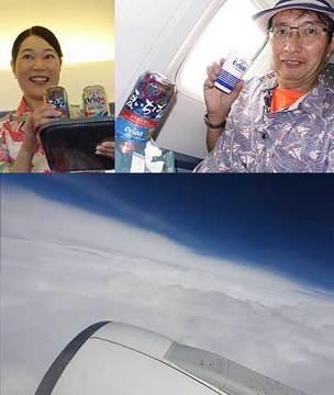 160623宮古へ飛ぶb.jpg