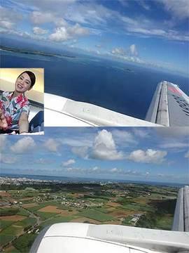 160623宮古へ飛ぶc.jpg