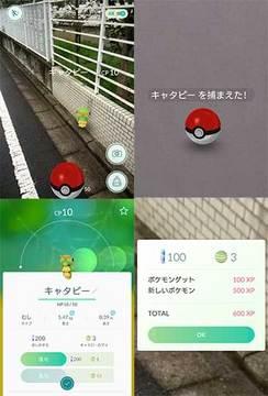 160723ポケモンgog.jpg