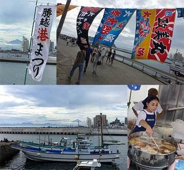 160925腰越港まつりa.jpg