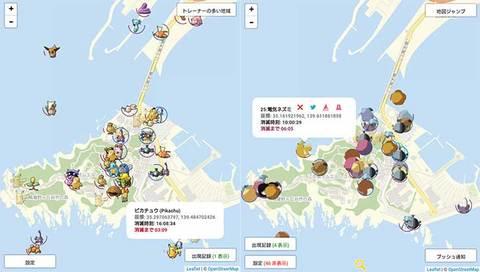 160929ポケモンPmap.jpg