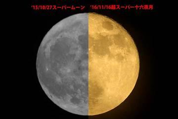161116スーパームーン比べ.jpg