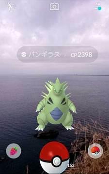 170312海にバンギラス.jpg