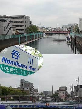 170423蒲田くんの足跡を歩くb.jpg