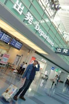 170503羽田空港a.jpg