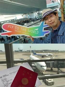 170503羽田空港b.jpg