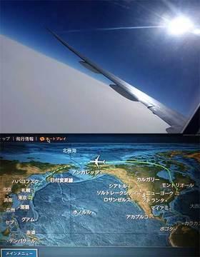 170525日本へ飛行中b.jpg