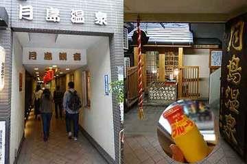 170529月島古民家宴会a.jpg
