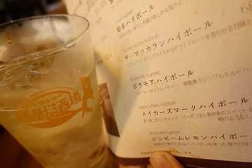170704怪獣酒場d.jpg