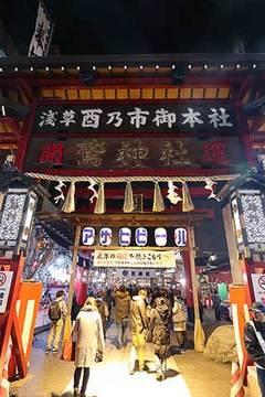 171120浅草鷲神社a.jpg
