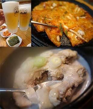 1802016参鶏湯a.jpg