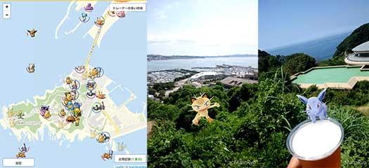 160816江の島ポケモンツアーb.jpg