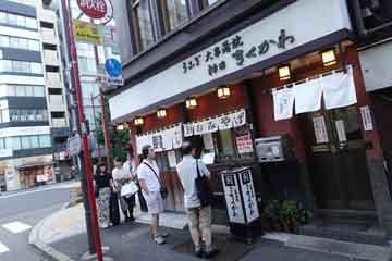 170809うなぎ行列.jpg