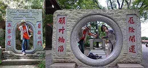 180823高尾山登頂i.jpg