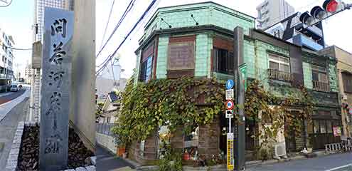 181219旧東海道歩きh.jpg