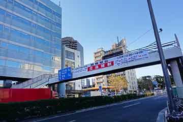 181219旧東海道歩きi.jpg