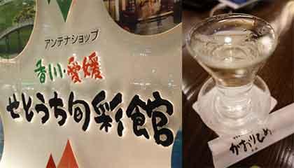 190125かおりひめa.jpg