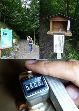 150916登山道入口.jpg